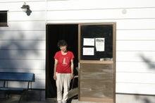 道志村『隠れ家的』ブログ-管理人さんアップ