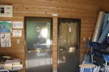 道志村『隠れ家的』ブログ-シャワー室入口