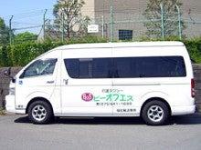 ビーオブエス福祉タクシー乙訓営業所-102_a