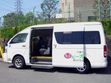 ビーオブエス福祉タクシー乙訓営業所-102_b