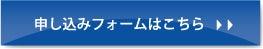 ヒューマンブランドシリーズキャンペーンページ