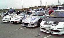 いなゆのブログ-070923_160219_ed.jpg
