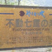 奈良県下北山村 名水…