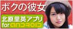北原里英オフィシャルブログ「さんじのおやつ」by Ameba