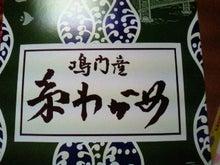 普通なんじょ-2011072820300000.jpg