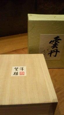 渡辺ひと美 すっぴん日記-110728_195315.jpg