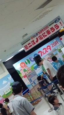 ☆イポラニハワイブログ☆-110728_1429~01.jpg