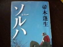 いおりブログ-CA3F0263.jpg
