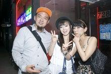 DJ KAYO