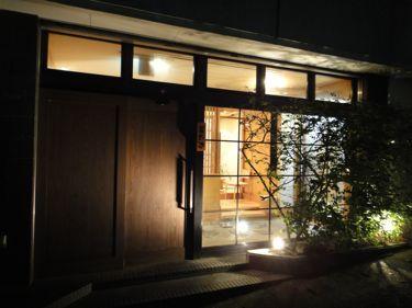 横浜発 驢馬人の美食な日々-MisakaTenpura