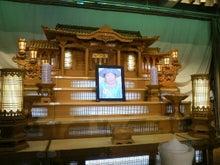 成田畳店(埼玉県宮代町)-2011072911390000.jpg