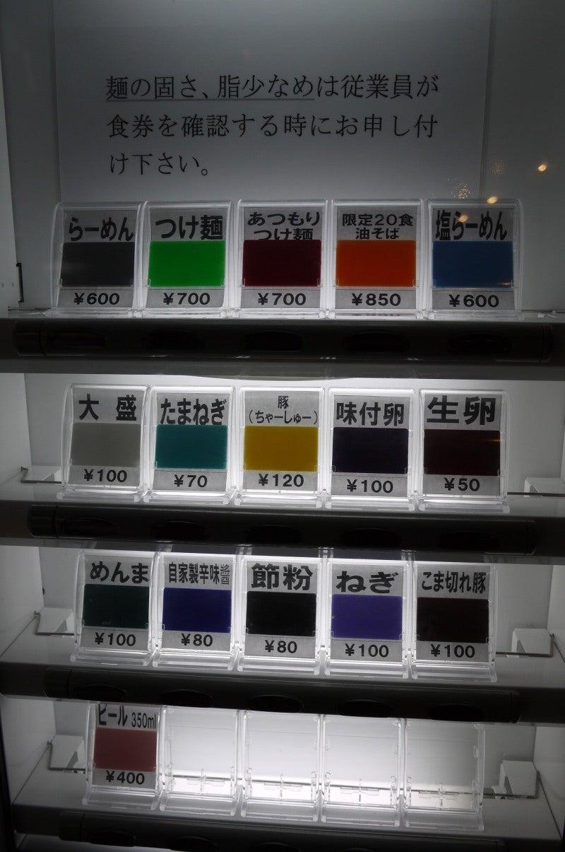 スライダーズおやじ-らーめん大 汐留店
