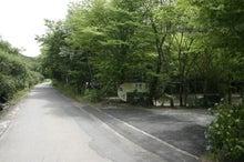 道志村『隠れ家的』ブログ-道路入口