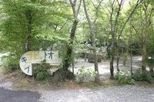 道志村『隠れ家的』ブログ-看板