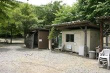 道志村『隠れ家的』ブログ-ラビット受付