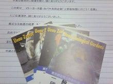 葵と一緒♪-TS3P0718.jpg