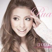 $puaオフィシャルブログ pua rhythm Powered by Ameba