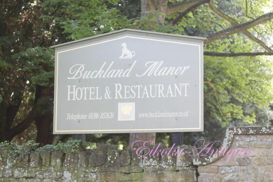 英国アンティークス・オフィシャルブログ-Buckland Manor