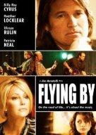 勝手に映画紹介!?-Flying By
