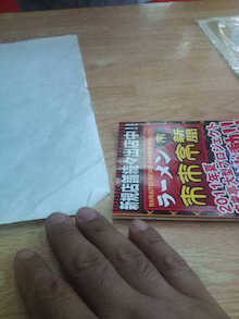 源ちゃんの直売所のブログ-20110729201429.jpg