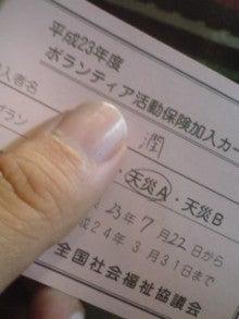 Catch up with JuNe WiLdeR-110729_2011~01.jpg