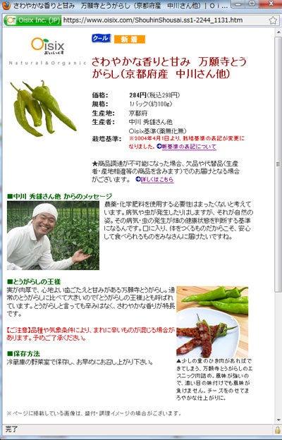 源ちゃんの直売所のブログ