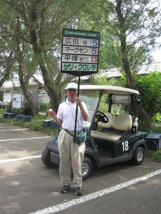 歩き人ふみの徒歩世界旅行 日本・台湾編-キャリングボード