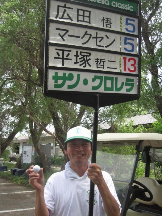 歩き人ふみの徒歩世界旅行 日本・台湾編-平塚さんのボール
