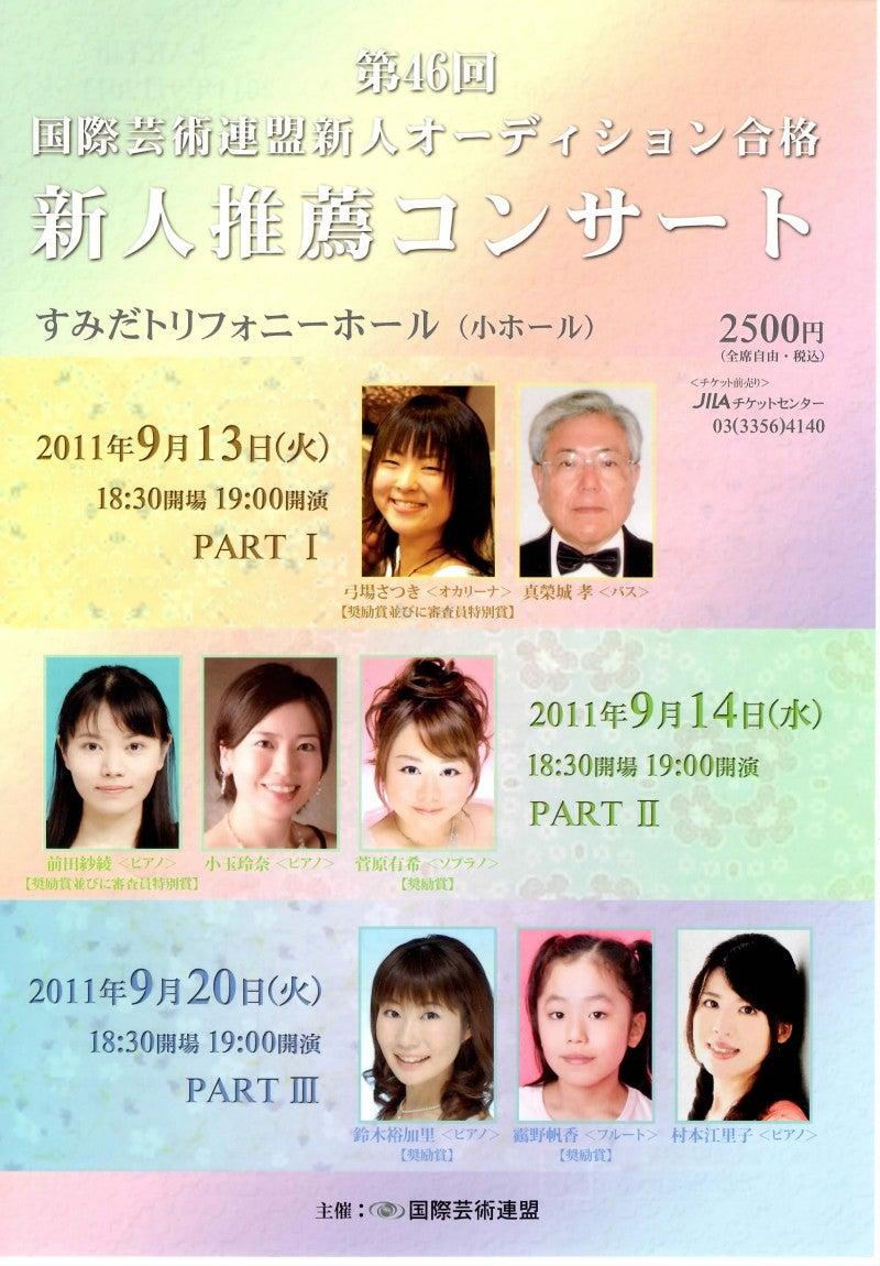 TIAA|東京国際芸術協会