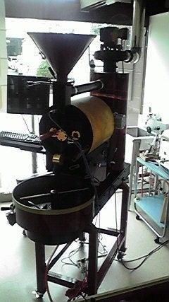 自家焙煎珈琲 豆散人アルジの公式ブログ 珈琲と日々-まほろばさん焙煎機