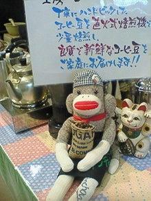 かふぇ・あんちょび-201107301054000.jpg