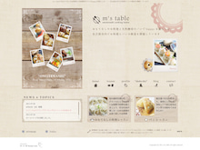 m's tableのブログ-mstable