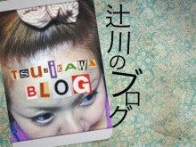 Dress hairのブログ