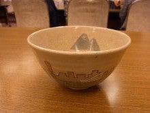 神戸のカラーリスト スタイリスト  トータル素敵プロデューサー☆みつこのブログ-お茶碗