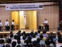 神戸のカラーリスト スタイリスト  トータル素敵プロデューサー☆みつこのブログ-研修会