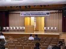 神戸のカラーリスト スタイリスト  トータル素敵プロデューサー☆みつこのブログ-けんみんホール