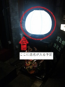 $行列のできる備前焼屋~BZeeeeN blog~