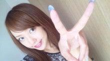 川崎希オフィシャルブログ「のぞふぃす's クローゼット」by Ameba-110731_145549_ed.jpg