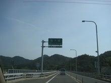 乗車定員若干名。-広島