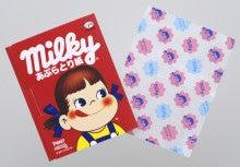 $ココ出し! 東京~上海行ったり来たり。の巻-milky paper
