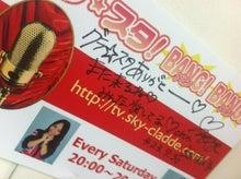 吉田桃子 オフィシャルブログ 「吉田桃子のピチピチピーチ」 Powered by Ameba-IMG_7466.jpg