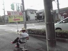 きんこのブログ-P1000106.JPG