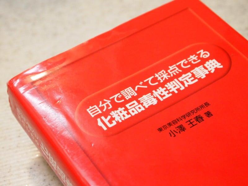 ヘアメイク山田の 『すっぴん美人向上委員会』