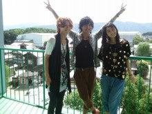 渡部秀オフィシャルブログ「奏」Powered by Ameba