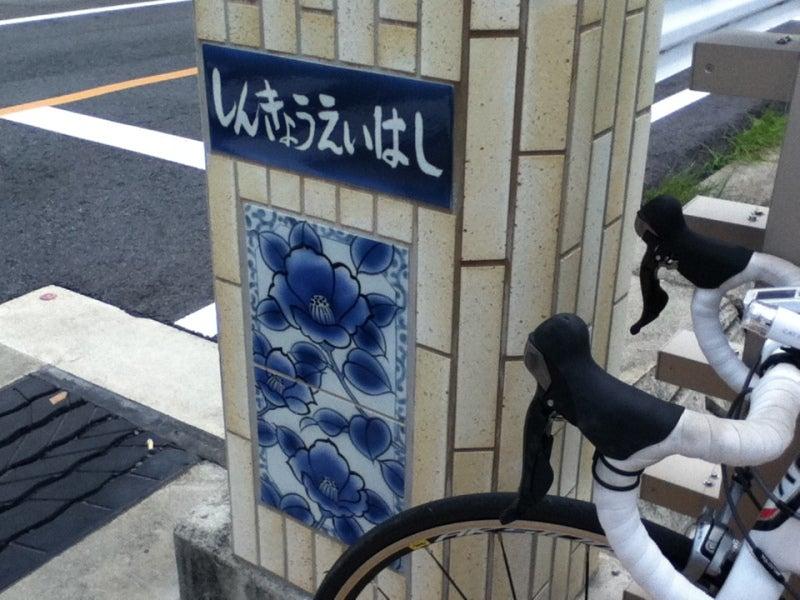 Escape と KUOTA Kharma で行く東京、改め、名古屋街角ブログ!