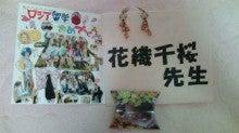 *花織千桜バレエスタジオ*-20110730014010.jpg