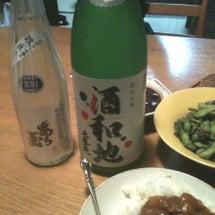 上喜元酒和地(しゅわ…