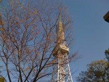 名古屋のシンポルテレビ塔