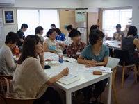 【すはらひろこ】55歳からの生きかた整理・ルームセイリング-出版勉強会