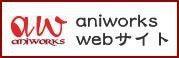 【ひよっこ声優】小街 かのん の がんばりブログ@事務所決まりました!-aniworks